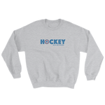 Hockey Crewneck Sweatshirt - Sport Grey