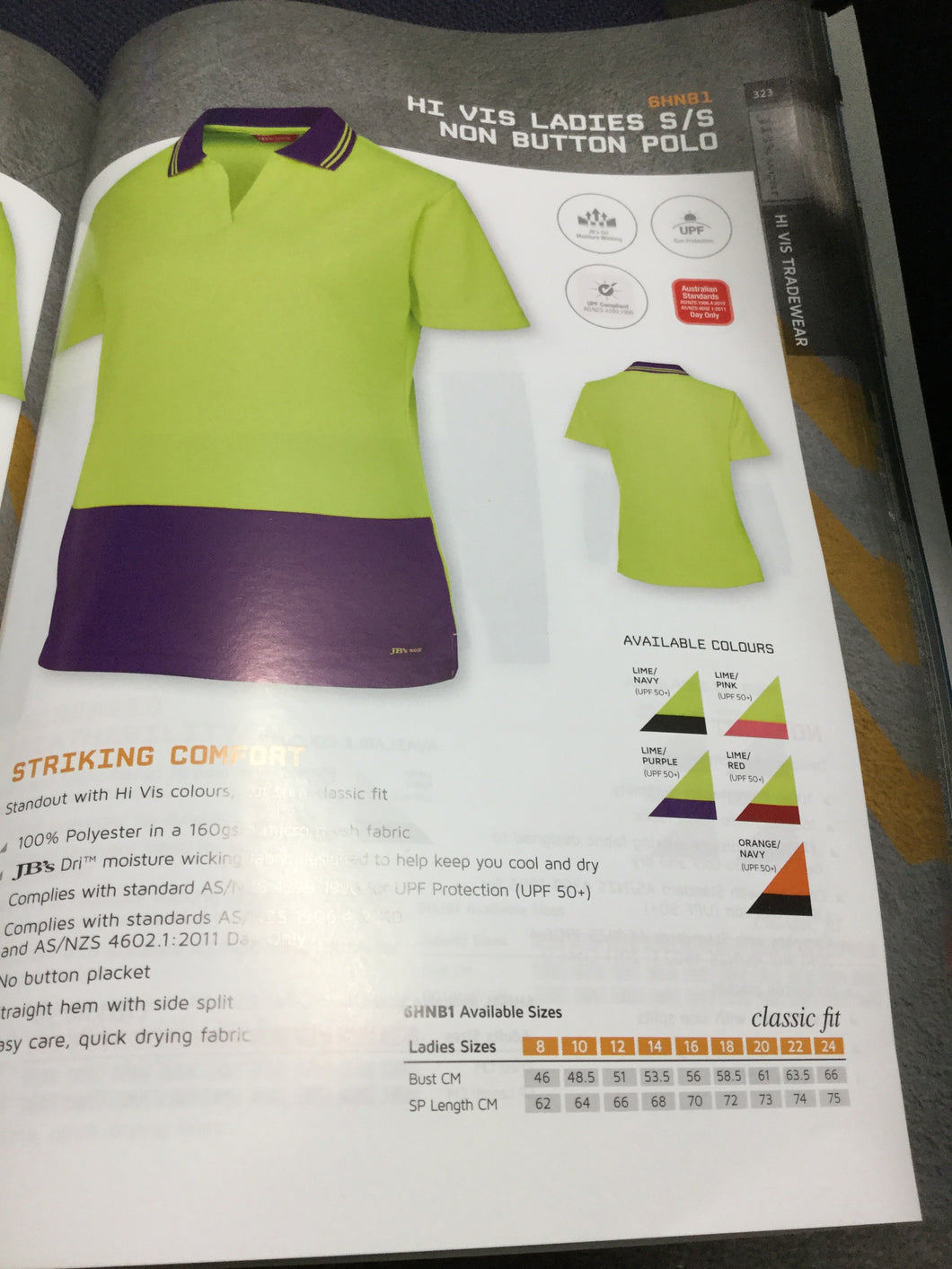 LADIES HI VIS S/S NON BUTTON POLO