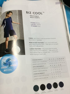 KIDS BIZCOOL SHORTS