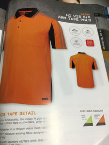 H/V ARM TAPE POLO