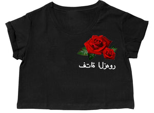 ARABIC FLOWER GIRL CROP TOP