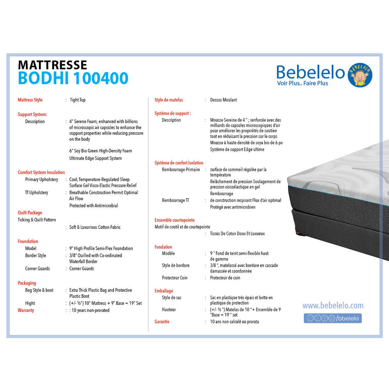 Matelas simple 10 pouces - Collection Bodhi