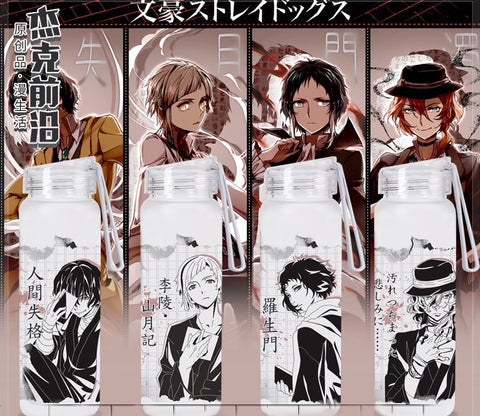 Bungou Stray Dogs: Character 500mL Frosted Glass Water Bottles