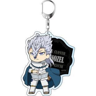 Black Clover: Asta Noelle Yuno and 7 Other Character Keychain