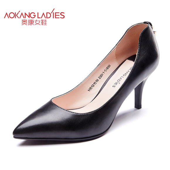 Genuine leather High Heel Pumps