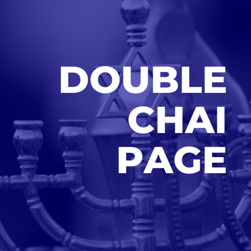 DOUBLE CHAI PAGE