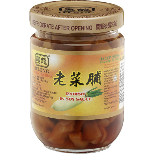 O'LONG Radish in Soy Sauce (180g) - Aussie Baby