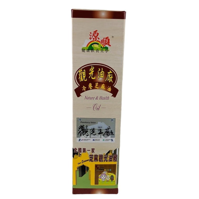 源順 冷壓芝麻油 Cold Presses Sesame Oil 220ml