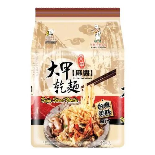 Dajia Stirred Noodle - Sesame Sauce 110g (Pack Of 4) - Aussie Baby