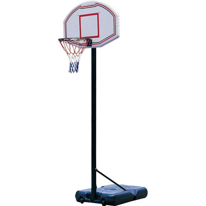 Professional Basketball Stand Outdoor Play Aussie Baby