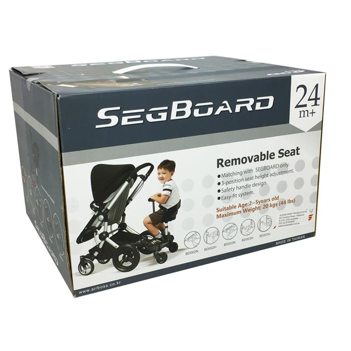 Saddle PLUS Seat For SegBoard Buggy Board - Aussie Baby