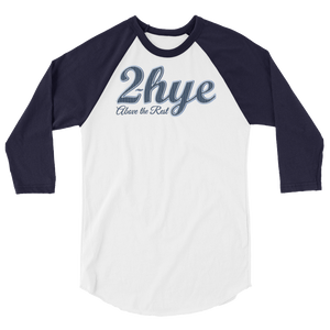 Baseball-Tee: 2-Hye Above the Rest