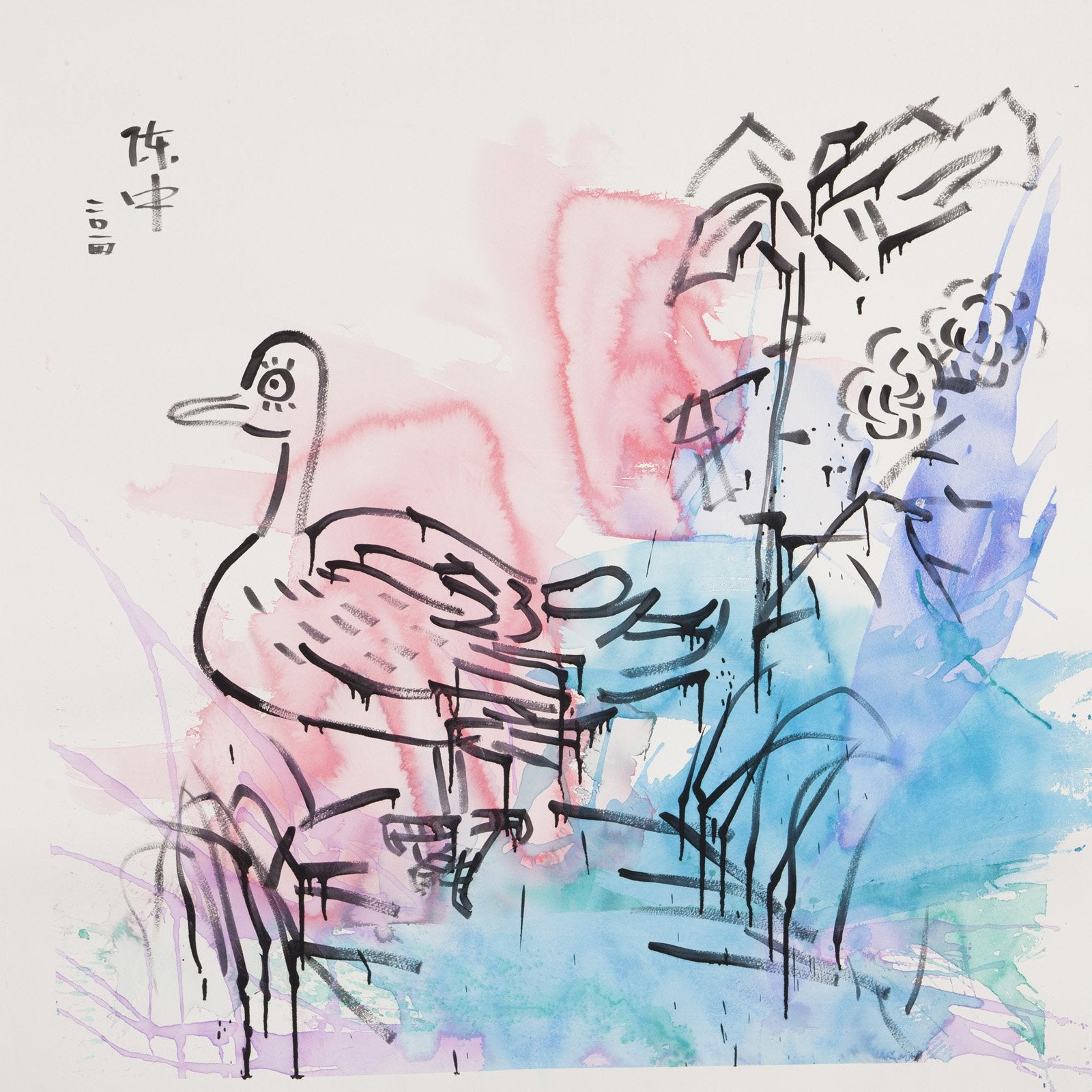 Ducks in Landscape - Print