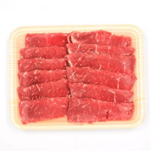 Grain Fed Sirloin Shabu Shabu - 250gm tray