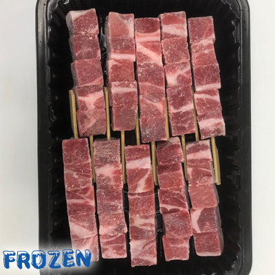 10 x 50gm Kurobuta Pork Collar Butt Skewers