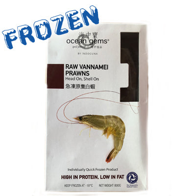 1kg Raw Vannamei Prawns, Head and Shell On 21/30