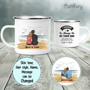 Personalized campfire mug gifts for him for her - Couple funny quotes