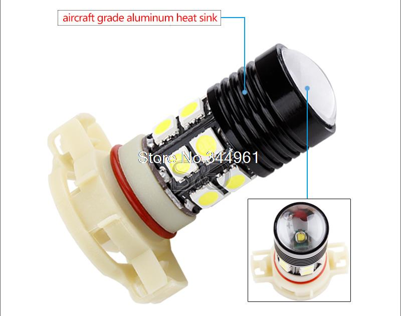 Lampen 12 Volt : S d h led high power lamp  cree chip q led drl