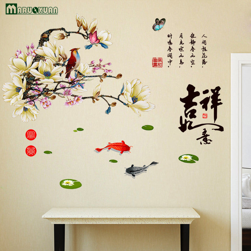 https://cdn.shopify.com/s/files/1/2617/5186/products/New-New-Year-Wall-Stickers-Auspicious-Wishful-Living-Room-Glass-Window-Decorative-Painting-Self-adhesive-Pvc_9f91c4f1-5b2a-4b56-885c-1b0a7eaa2f5c.jpg?v=1521127784