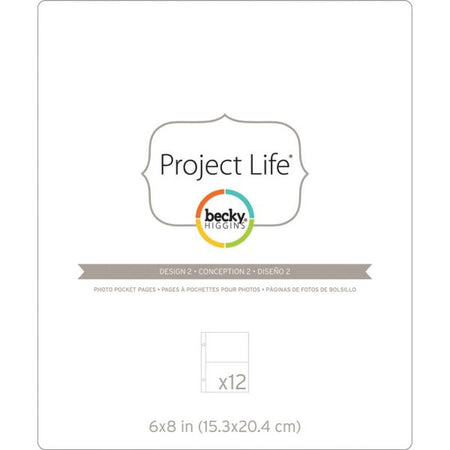 Project Life 6x8 Photo Pocket Pages - Design 2