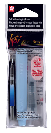 Koi Water Brush - Medium