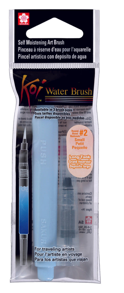 Koi Water Brush - Small