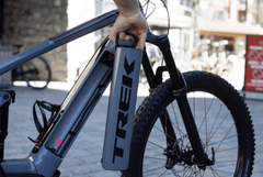 Trek Integrated Battery
