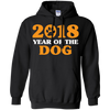 Image of Funny Dog 2018 Chinese Year T shirt