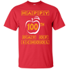Image of Happy 100th Day School Medium T shirt