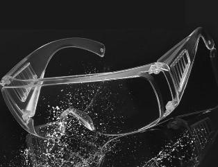 Protective Glasses (PG-4)