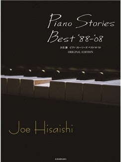 Joe Hisaishi: Best Of Piano Stories 1988-2008