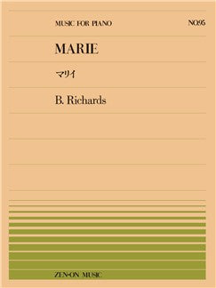 Brinley Richards: Marie