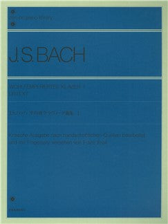 J.S. Bach: The Well-Tempered Clavier Volume 1