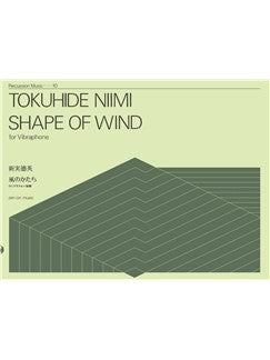 Tokuhide Niimi: Shape Of Wind