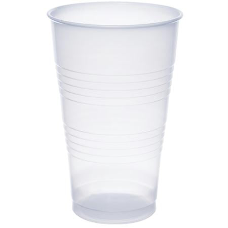 Conex Galaxy Ribbed Translucent Cold Cups(20 oz.)