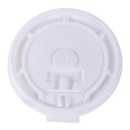 Travel Lid for Hot Cups-White(fits 10s-20 oz.)