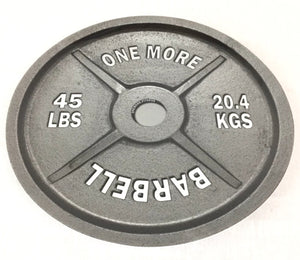 "1M Sports ""ONE MORE"" Barbell Weight Plate"