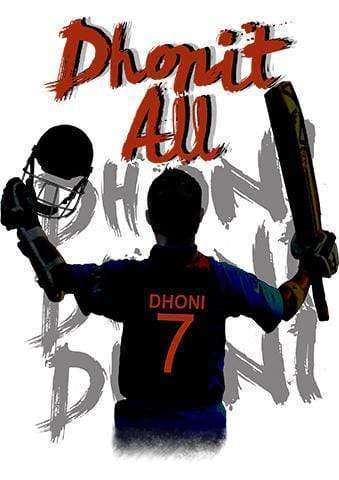 DHONIT ALL