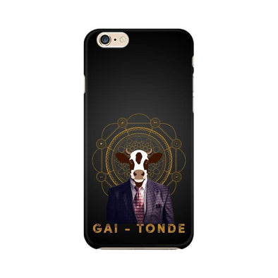 PHONE CASES Gai-tonde Phone Case