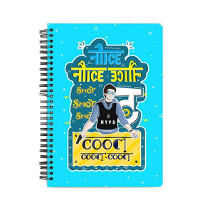 NOTEBOOKS Noice Smort Coool Notebook