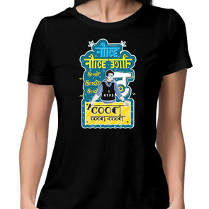 T-SHIRTS XS / BLACK Noice Smort Coool T-Shirt For Women FRYING PUN