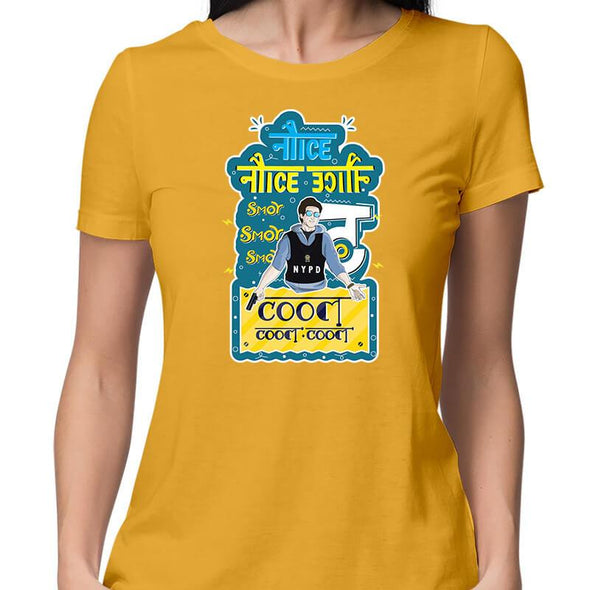 T-SHIRTS XS / YELLOW Noice Smort Coool T-Shirt For Women FRYING PUN