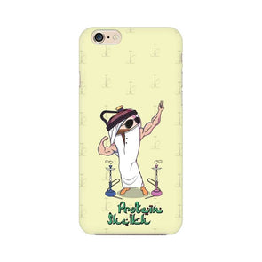 PHONE CASES Protein Sheikh Phone Case