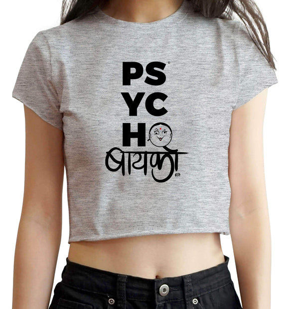 CROP TOPS S / MELANGE GREY Psycho Baiko Crop Top For Women