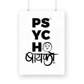 POSTERS A3 Psycho Baiko Poster FRYING PUN