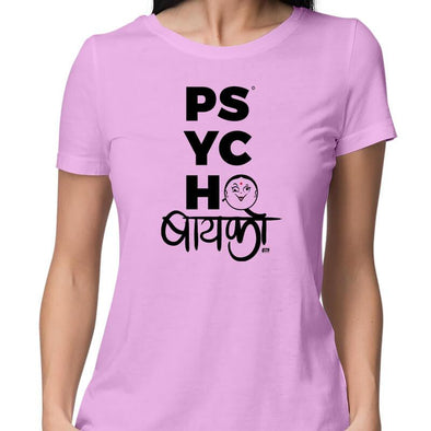 T-SHIRTS XS / LIGHT PINK Psycho Baiko T-Shirt For Women FRYING PUN