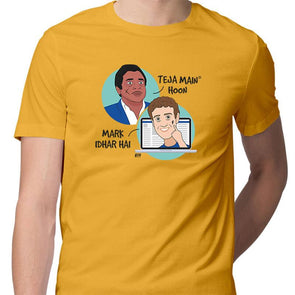 T-SHIRTS S / YELLOW Teja Main Hoon, Mark Idhar Hai T-Shirt For Men FRYING PUN