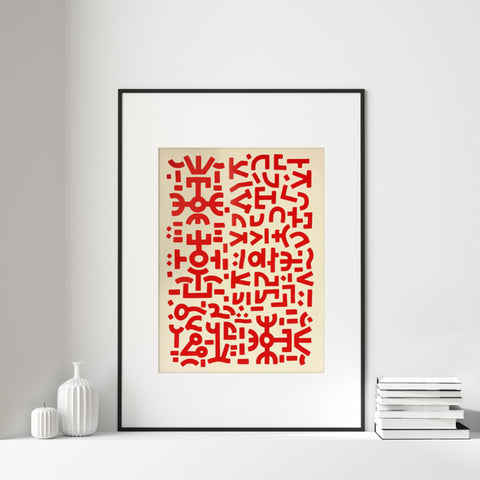 Universal Love abstract statement art for your interior Raul 33 red and gold Anna Paganelli 2020