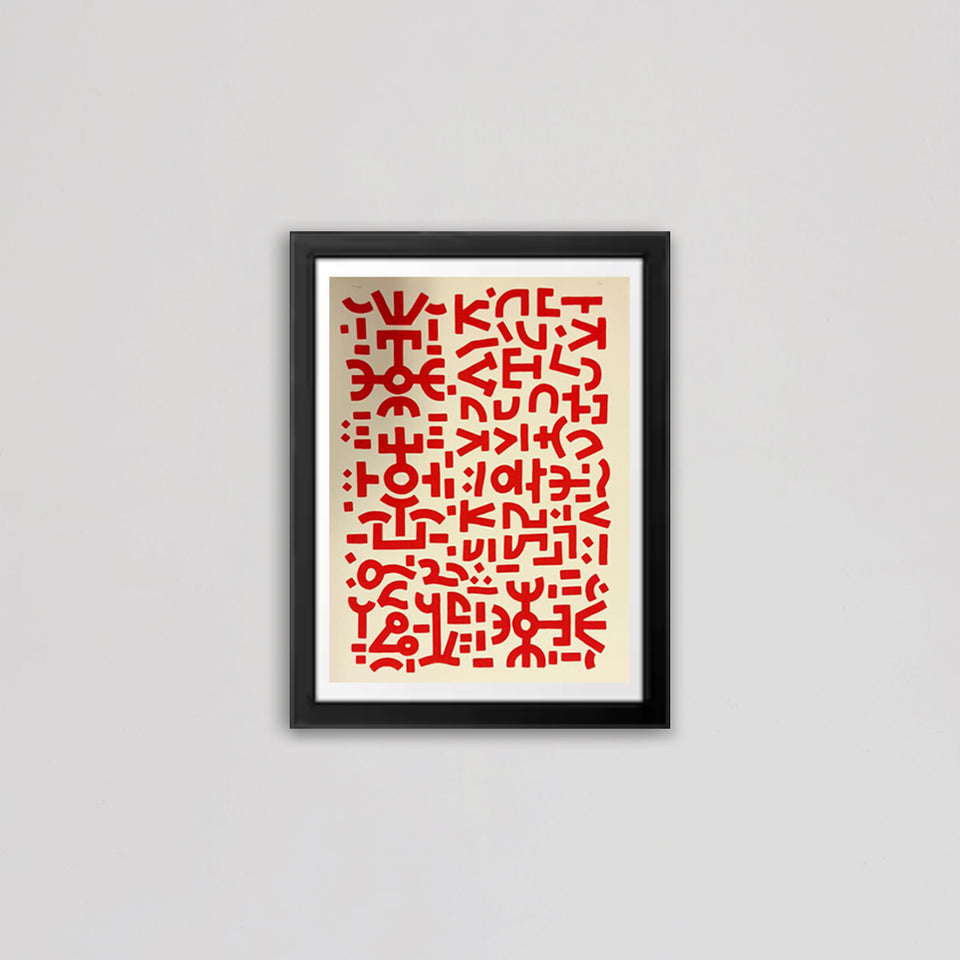 Universal Love I Red Print by Raul 33