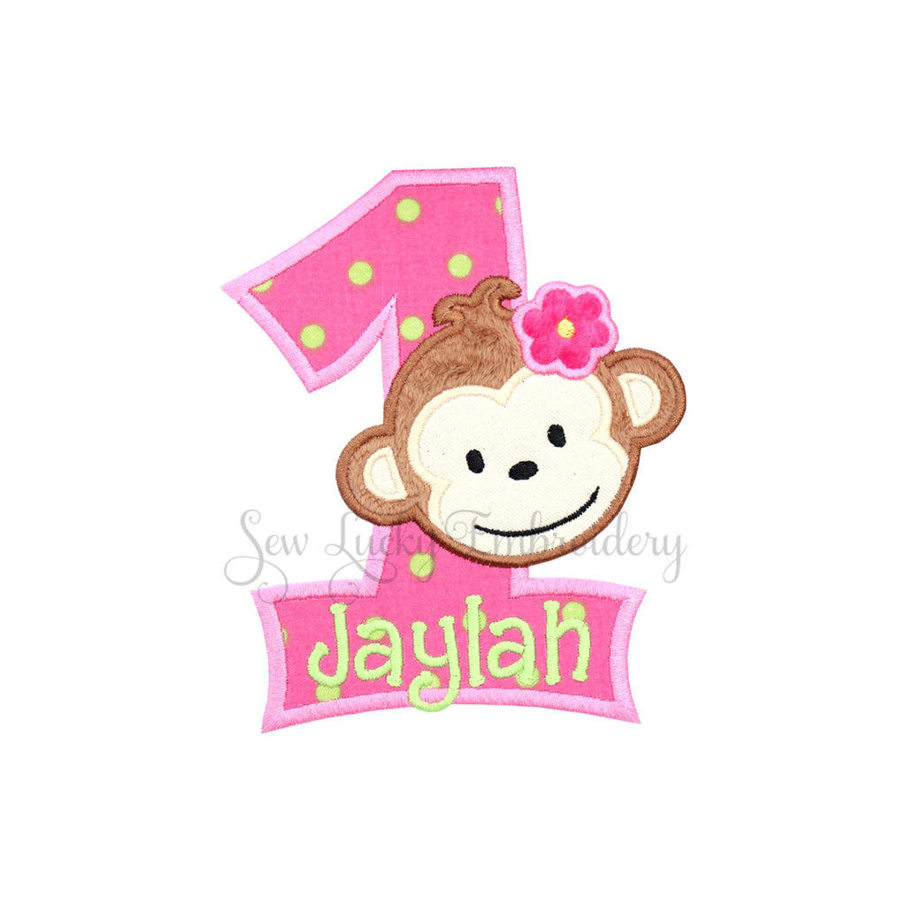 Monkey Birthday Number or Letter Personalized Patch